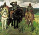 Богатыри. 1881-1898